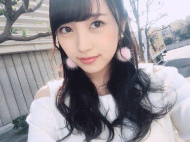 AKB48向井地美音の出身高校大学や中学は?学歴や経歴・卒アル写真も!